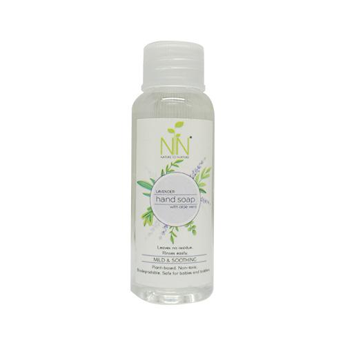 Nature to Nurture Hand Soap (Lavender)
