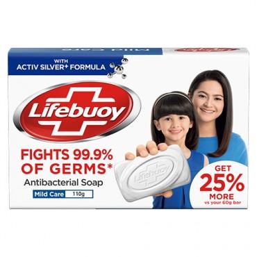 Lifebuoy Mild Care Antibacterial Soap