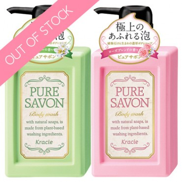 Pure Savon Body Wash in Classic Floral Scent and Rose Blend Scent by Kracie