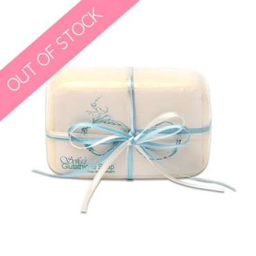 Sofia's Glutathione Soap with Kojic and Collagen