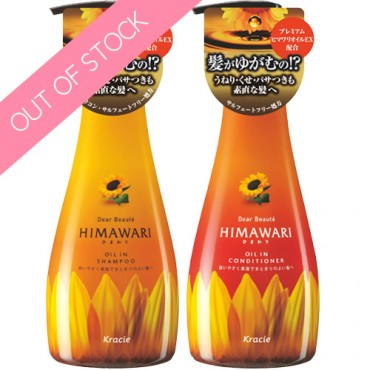 Dear Beauté Himawari by Kracie Oil In Shampoo and Conditioner