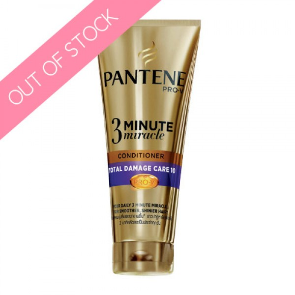 Pantene 3-Minute Miracle Conditioner (Total Damage Care)