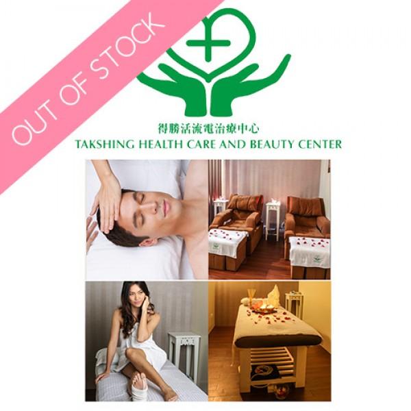 Takshing Electrotherapy Massage