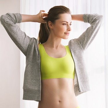 Uniqlo Relax Wireless Bra