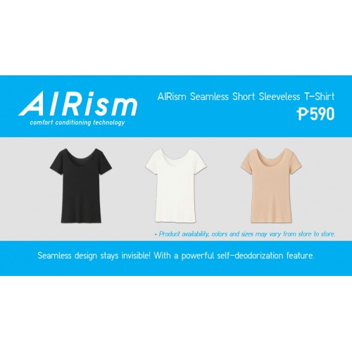 Uniqlo Women's AIRism Seamless Short Sleeve T-Shirt