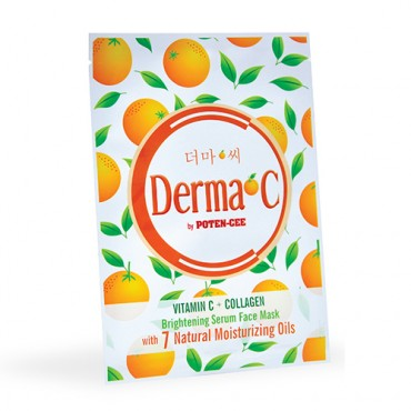 Derma-C Serum Face Mask