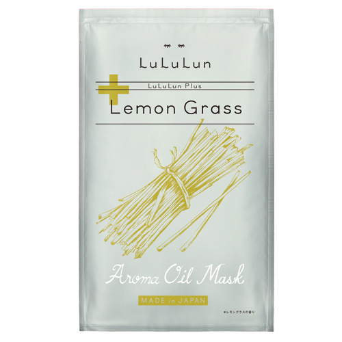 LuLuLun Plus Aroma Oil Mask (Lemon Grass)