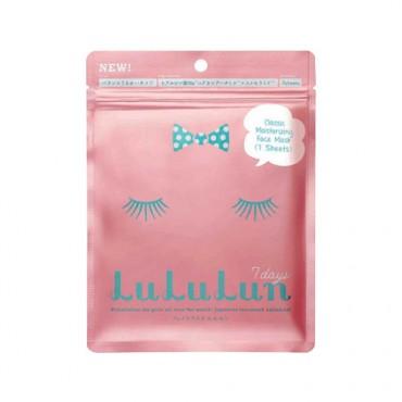 LuLuLun Classic Moisturizing Face Mask
