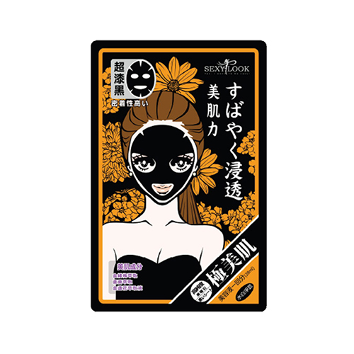 SEXYLOOK Intensive Acne Black Cotton Mask