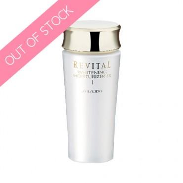 Shiseido Revital Whitening Moisturizer EX I